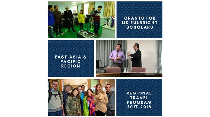 EAP-RTP-2018-2018-slider