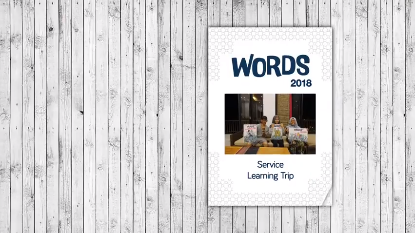 WORDS 2018 Service Learning