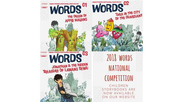WORDS 2018-slider